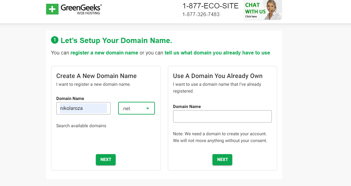 GreenGeeks domain setup