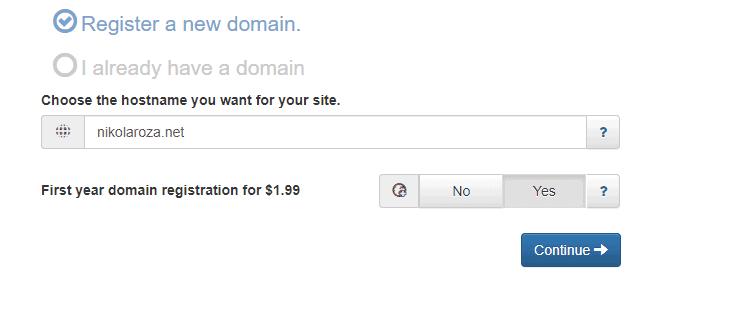Interserver buy domain name